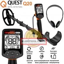 Quest Q20 с 9 катушкой