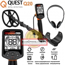 Quest Q20 с 11 катушкой