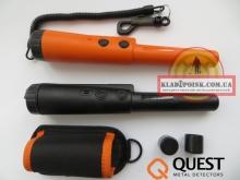 Quest Deteknix XPointer Land