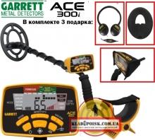 GARRETT ACE 300i + защита, чехол, наушники